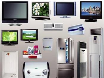 家电用塑料发展新趋势