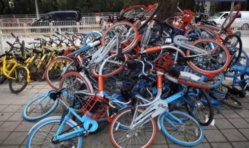 报废共享单车上的塑料会做成塑料脸盆