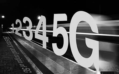 """5G时代 """"塑""""度依旧激情"""