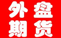 7420D:2月8日泰国线性7420D最新报盘