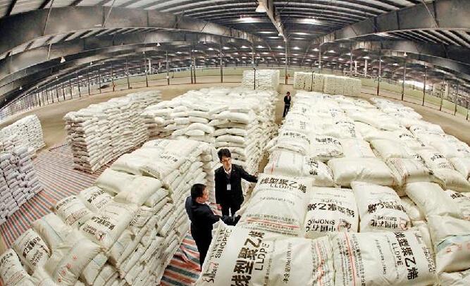 【PVC塑料】04月25日杭州PVC市场报盘稳定