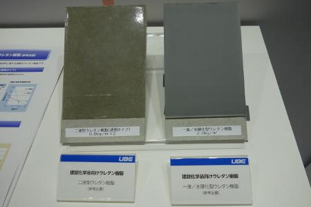 宇部兴产开发聚氨酯树脂涂膜,可有效防止混凝土脱落