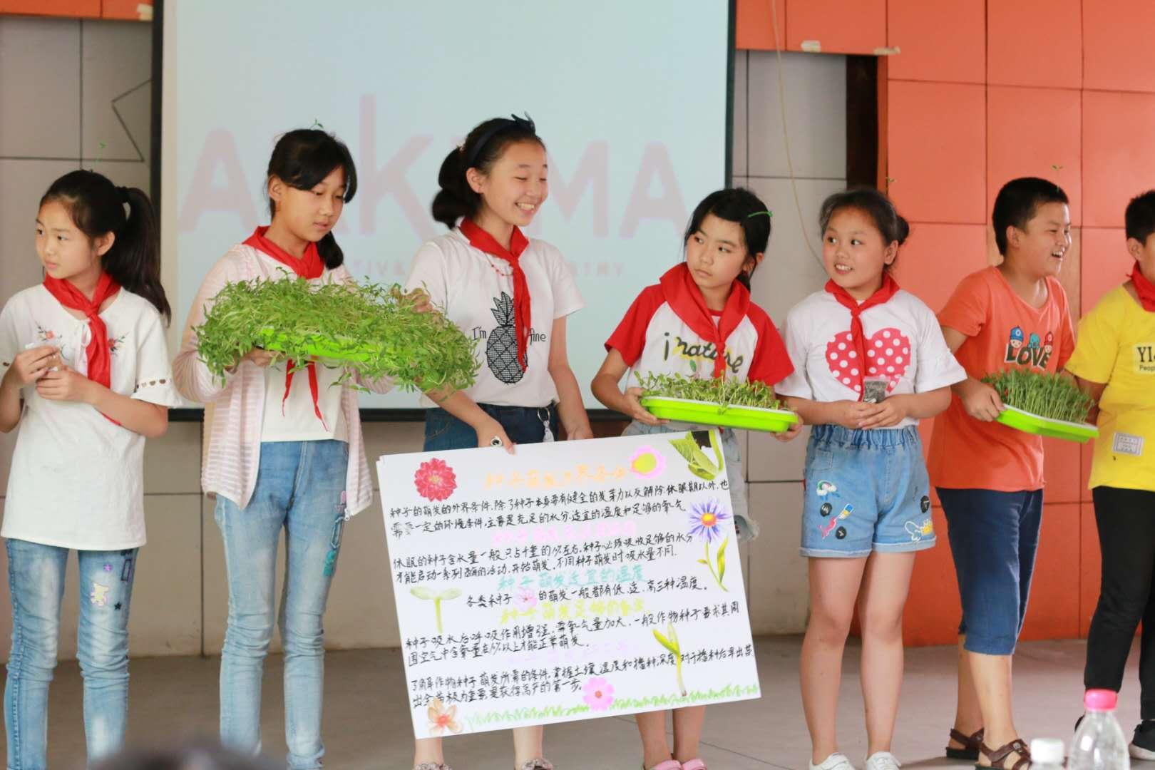"""阿科玛世界环境日开启第三年""""绿色创新教室""""活动"""