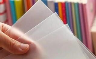 四部门:学校不得强制学生使用塑料书皮