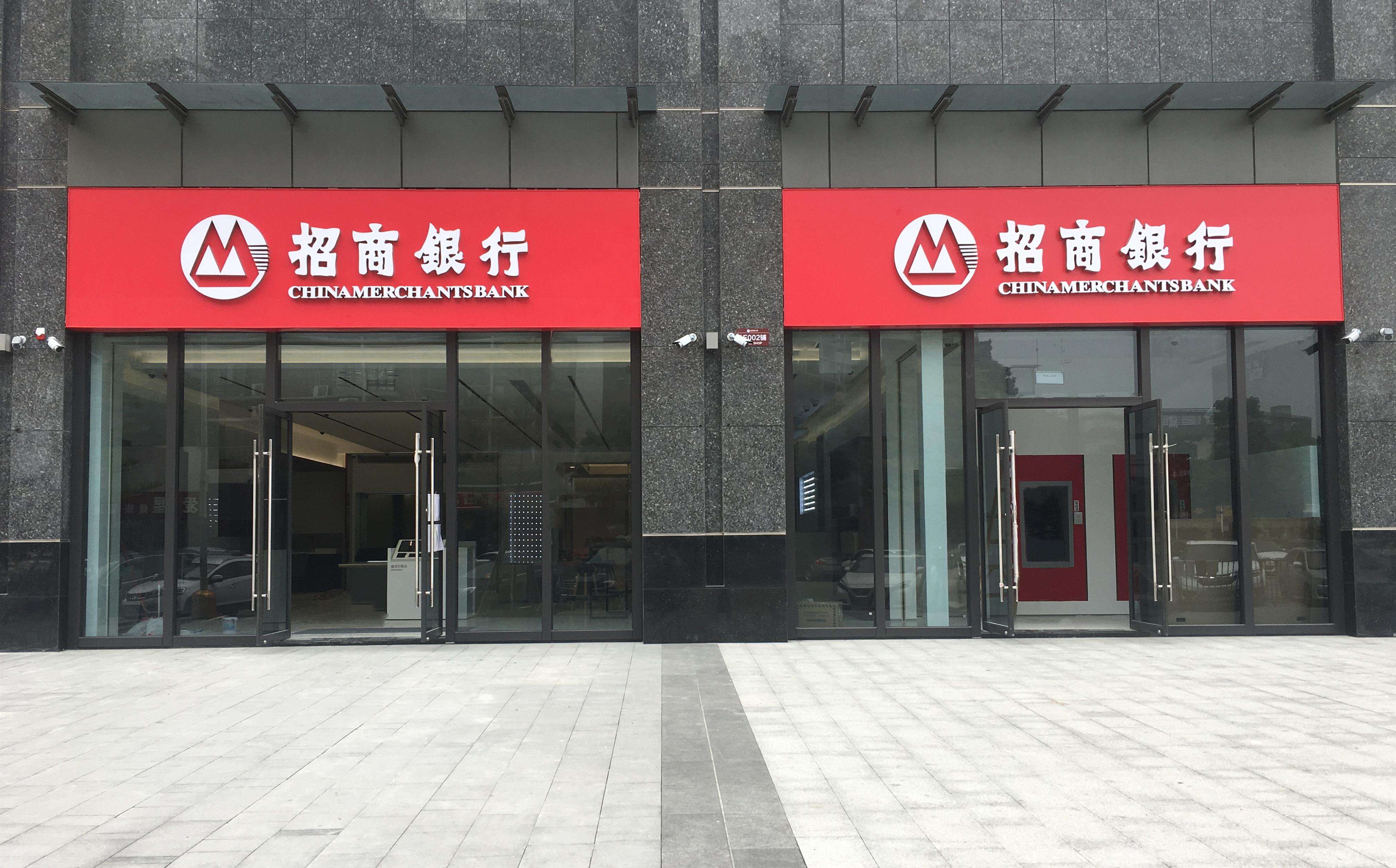 喜讯来了!招商银行强势进驻德富置业大厦,首家3.0网点乐从支行要试业啦~~~