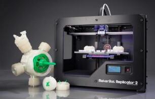 茂名石化低收缩聚丙烯成功应用于3D打印
