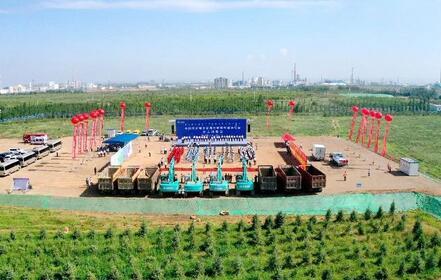 中国石化鄂尔多斯大路煤制烯烃项目开工!
