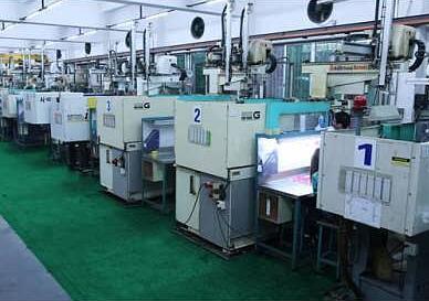 东芝综合注塑机厂现已全面投产