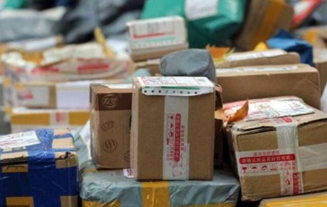 上海邮政管理局编发《上海市快递包装物垃圾分类指引》