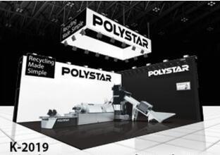 POLYSTAR将展示最新的回收造粒技术