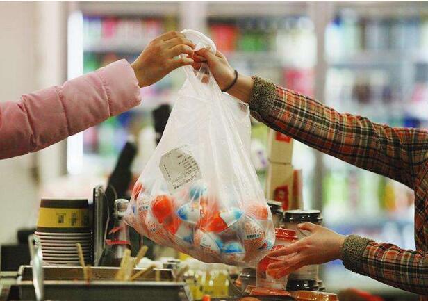 七家职总超市便利店今起塑料袋收费