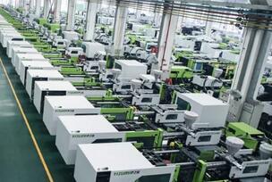以创新立企!伊之密擦亮中国机械装备品牌