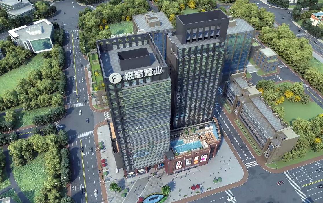 德富置业大厦—黄金三角业态甲级写字楼 ·国际酒店·综合体