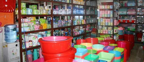 北京工商局流通领域塑料制品类商品质量抽检结果公示