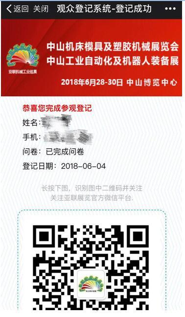 QQ截图20180605153533.jpg